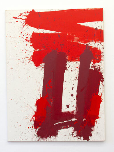 Markus Prachensky, 'Swing de Provence', 2007