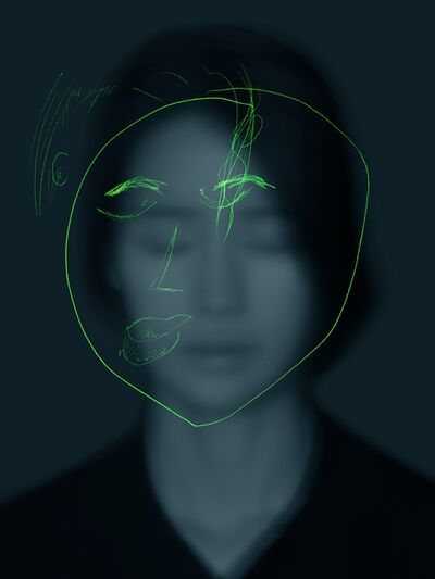 Kyungwoo Chun, 'Face of Face #5', 2016
