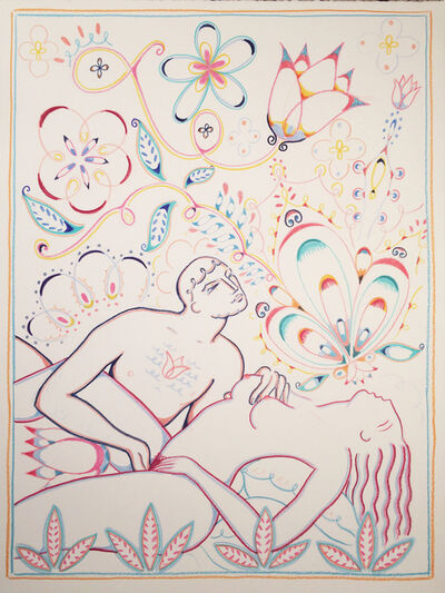 ALPHACHANNELING, 'Universe coming into full bloom', 2016