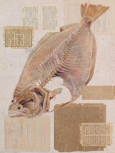 Wenzhi Zhang 张文智, 'Flounder 比目鱼', 2020