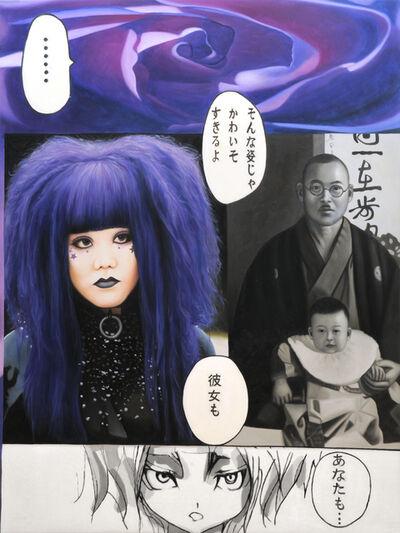 Jimmy Yoshimura, 'purple arlequin', 2009