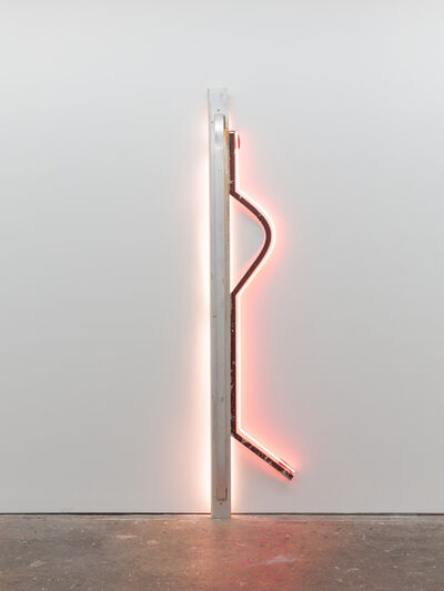 Virginia Overton, 'Untitled (#11 Pink)', 2020