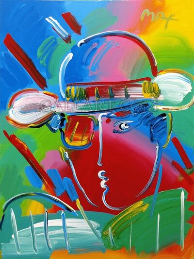 Peter Max, 'ZERO IN SPECTRUM II (GREEN) VER. I #5', 2000