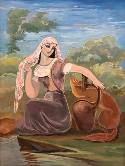 Lado Gudiashvili, 'Eteri and a fox', 1959