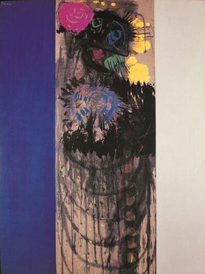 Chao Chung-hsiang 趙春翔, ' Midsummer', 1970
