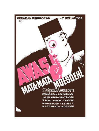 "Krack! Studio, 'Awas Mata Mata Moesoeh!, 1944 (from the series ""Tanah/Impian (Dream/Land)"")', 2014-2017"