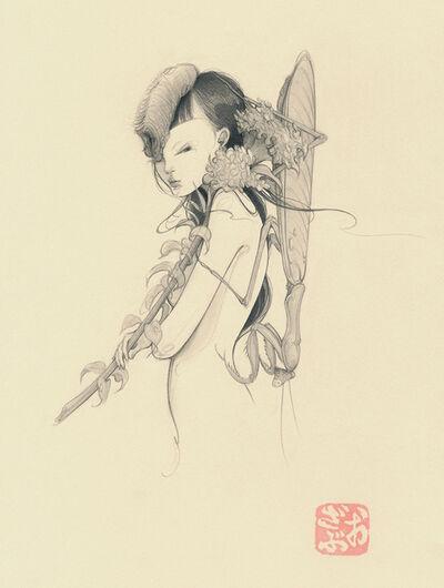 Ozabu, 'また来年 スケッチ (Mata Rainen Sketch)', 2019