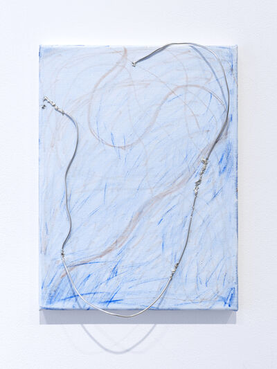 Josef Strau, 'Untitled', 2016