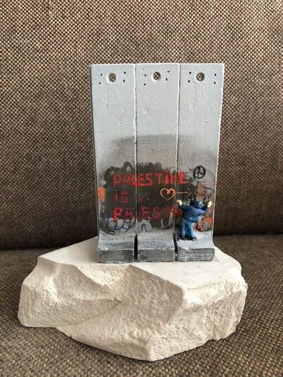 Banksy, 'Walled Off Hotel Souvenir', 2018