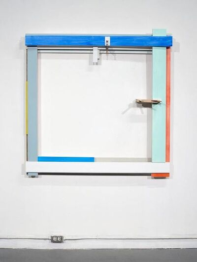 James Woodfill, 'Frame Sequence #5', 2020