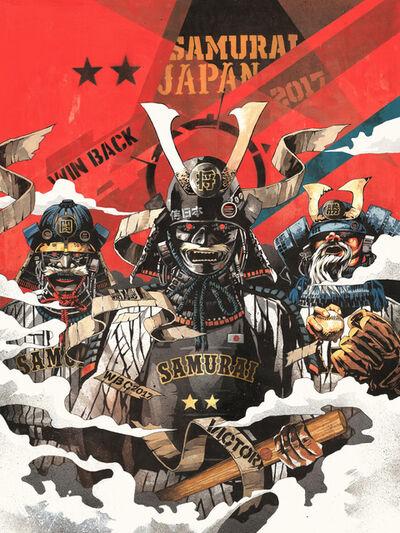 DRAGON76, 'Samurai Japan ', ca. 2018