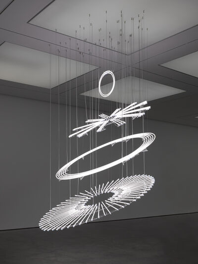 Cerith Wyn  Evans, 'The Illuminating Gas... (after Oculist Witnesses)', 2015