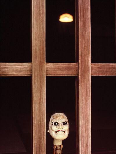 "Shigeo Nishida, '""Head of an evil old women"" Spirited face of wooden puppet', 1991-1993"