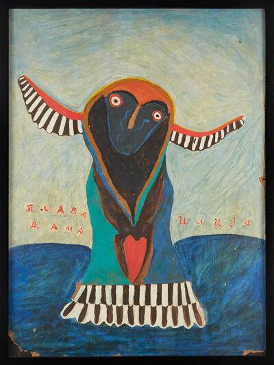 Ilija (Bosilj) Basicevic, 'Blue Lady', 1967