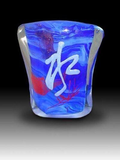 Shan Shan Sheng, 'Water'