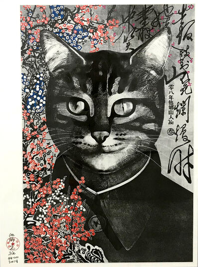 Qiu Jie, 'Portrait de chat', 2015