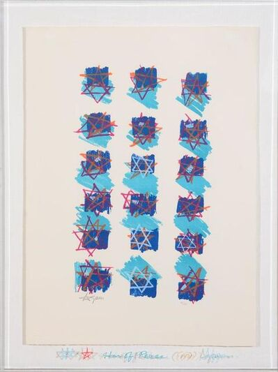 Yaacov Agam, '18 Stars of Peace  (with original drawings)', 1979
