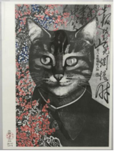 Qiu Jie, 'Portrait de chat', 2015