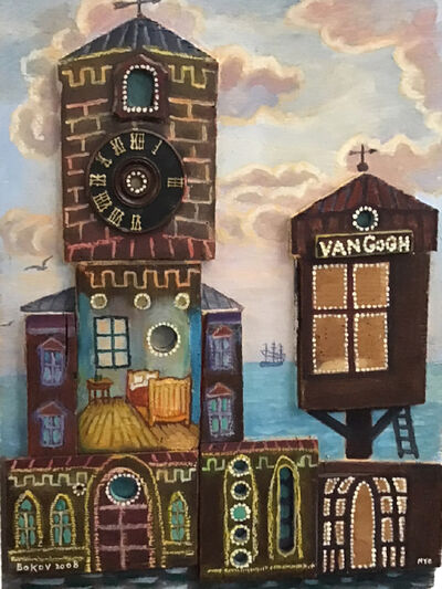 Konstantin Bokov, 'Van Gogh Lighthouse', 2008