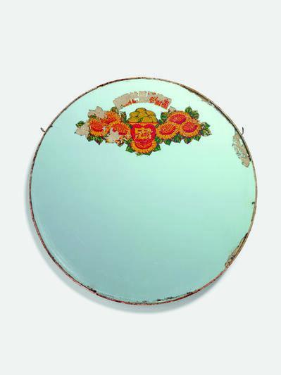 'Circular wall mirror'