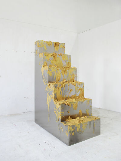 Yang Xinguang 杨心广, 'Untitled (Stairs)', 2014