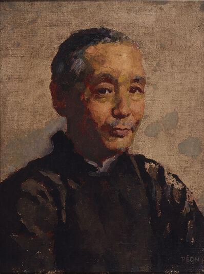 Xu Beihong, 'Portrait of Ren Bonian', 1928