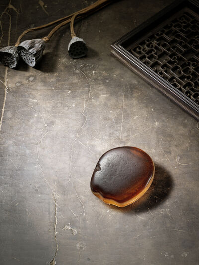 Unknown Artist, 'A deep russet pebble 瑪瑙硯台'
