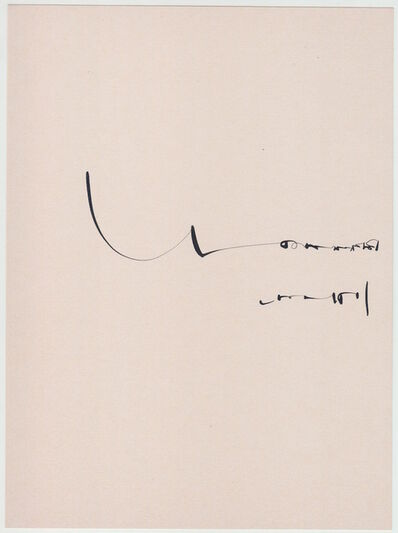 Mirtha Dermisache, 'Untitled (Sentence)', 1970