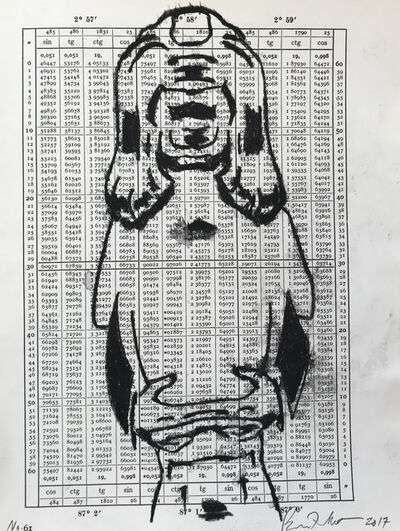 Brian Fekete, 'No. 61', 2017