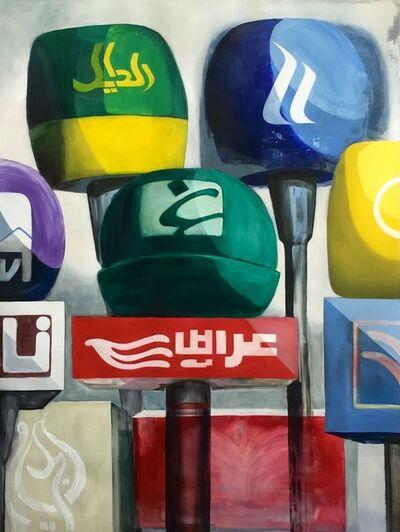 Adel Abidin, 'Props', 2015