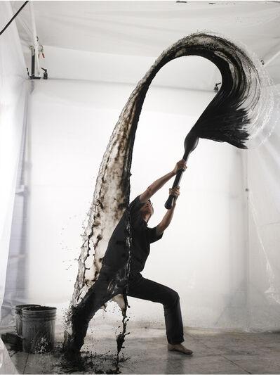 Shinichi Maruyama, 'Self-Portrait', 2006