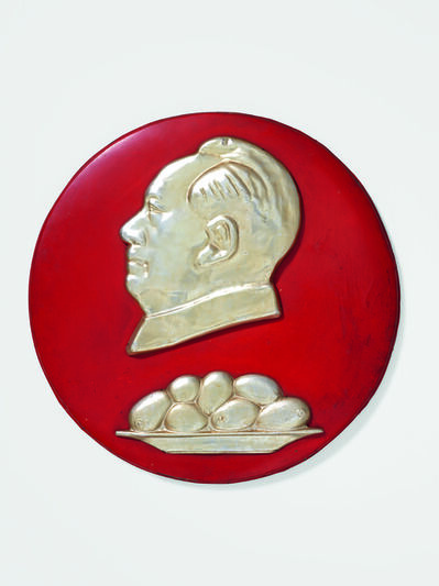'Large red roundel with Mao and mangoes '