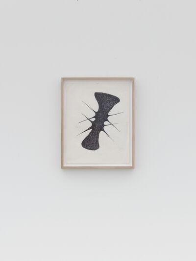 Karim Noureldin, 'Karim Noureldin', 1993