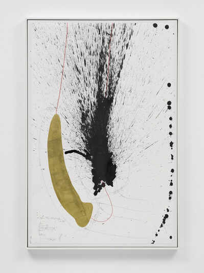 Jorinde Voigt, 'A Difference that Makes a Difference (Var. VII)', 2014