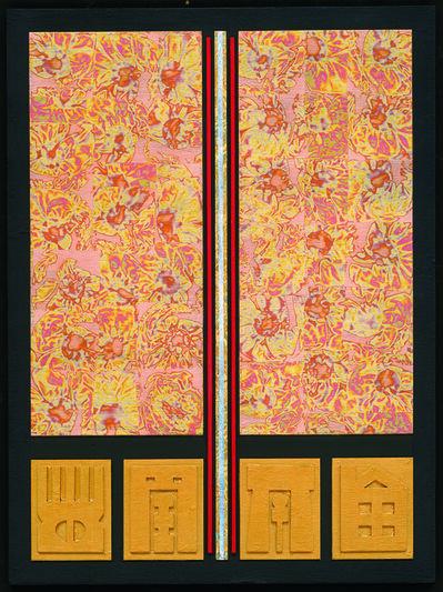 Liao Shiou-Ping, 'Gate of Oriental', 1974 -1980