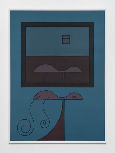 Sean Gannon, 'Mirror', 2017