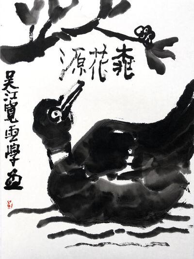 Kuan Yun, '桃花源', 2019