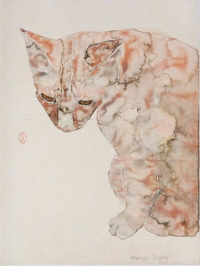 Weiqi Wang, 'Beauty', 2014
