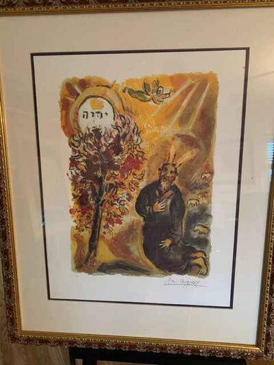 Marc Chagall, 'Exodus: Moses and the Burning Bush', 1966