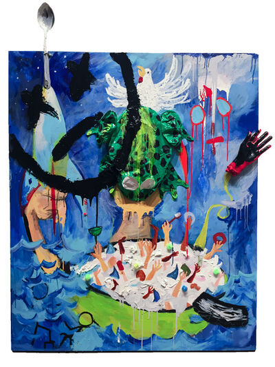 Jen Catron and Paul Outlaw, 'the end of [history] saturday as we know it: an homage in form of a painting ', 2016