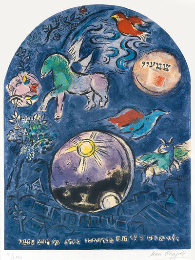 Marc Chagall, 'The Tribe of Simeon ', 1964