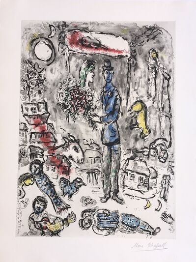 Marc Chagall, 'Le Mariage (The Wedding) ', 1968