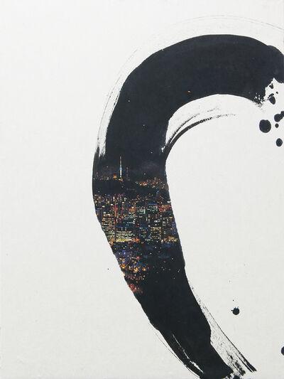 Jieun Park (b. 1987), 'A little talk - Seoul', 2018