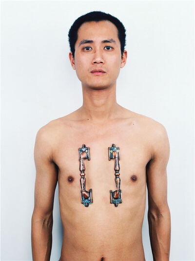 Qiu Zhijie, 'The Tattoo Series', 1994