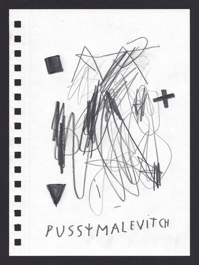 Anne-Lise Coste, 'Pussy Malevitch', 2013