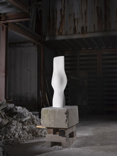 Norio Takaoka, 'SEME (Seed)', 2019