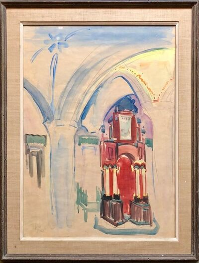 Mordechai Avniel, 'Israeli Modernist Watercolor Painting Safed Synagogue Interior Bezalel School', 20th Century