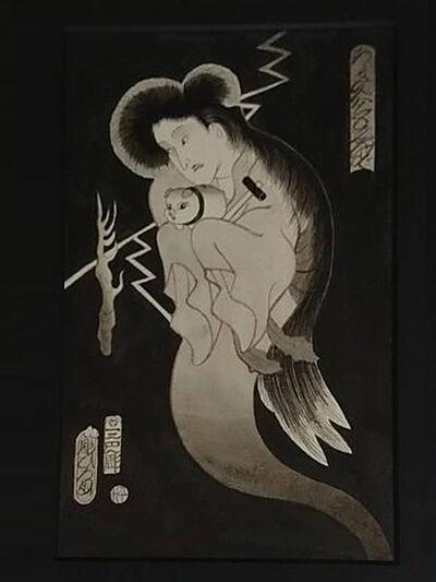 HORIHIRO MITOMO, '貯金箱さわる女', 2019