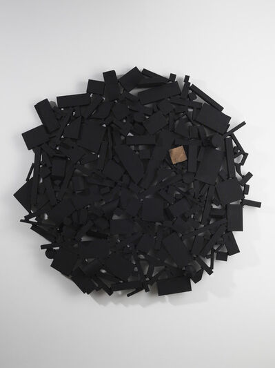 Kishio Suga 菅木志雄, 'Passing Space', 2008