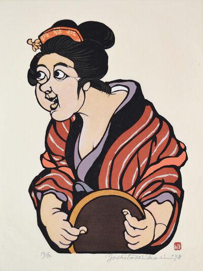 Yoshitoshi Mori, 'A Tea-house Maid', 1978